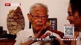 """国医大师的""""养生""""秘诀,经常用这类药泡茶,103岁仍然康健"""