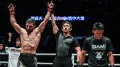 ONE冠军赛-北京站:犹苏夫·萨杜拉夫 VS 竹中大地