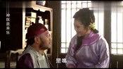 喜来乐在京城飞黄腾达,这下就连京城的药商,都要赶来拍马屁