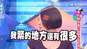 【康熙 · 精华 - 雅俗共赏的幽默笑话】By 二丁目怪兽