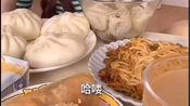 吃不饱的晴子(7.31)——早点系列:包子/麻团/馄饨/卷饼/炒面