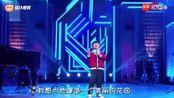 音乐大师课:王浩丞惊艳翻唱《塘亮了》