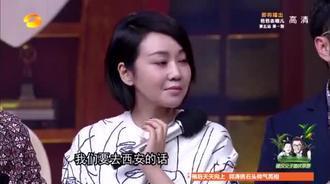 闫妮和汪涵爆笑方言掐架