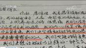 [新闻直播间]广西贵港 老人病逝捐献器官 5患者重获新生 儿子寄信:多带我妈看看世界