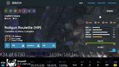 【OSU!】梦呓丨Railgun Roulette(VIP) insane 5.16★+HDFC Map#34 197PP