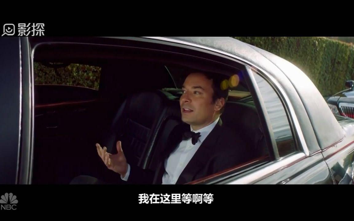 Jimmy Fallon金球奖开幕短片中文字幕