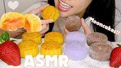 【nena】月饼[巧克力熔岩,芋头,鸡蛋和熔岩奶油蛋糕]-吃的声音[不说话](2019年9月8日5时45分)