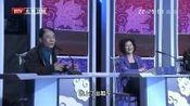天下收藏-20130301