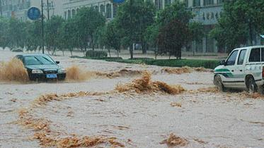 湖南湘江资江沅江水位全线超警 形势严峻