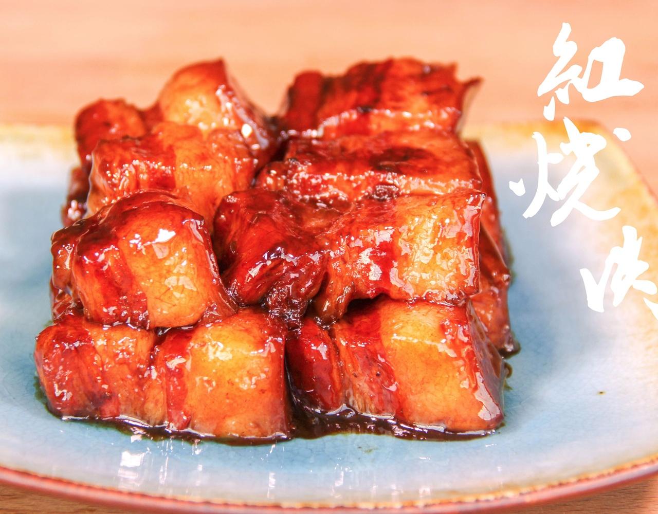 人人都能做好的红烧肉