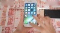 iPhone7 plus评测视频 &苹果7功能演示