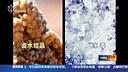 中国公民涉嫌走私毒品被扣留?[新闻夜线]