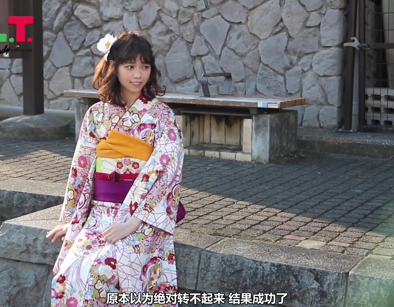 【无敌替身豆一样】B.L.T. 西野七瀬采访 2017年2月号