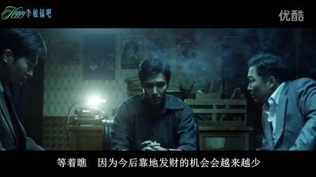 (happy李敏镐吧中字)江南1970预告2中字