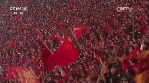 国足福地再显灵 大宝进球后球迷狂欢