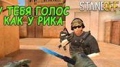 ПРАНК НАД ПОДПИСЧИКАМИ В STANDOFF 2 / СТАНДОФФ 2 ОБНОВЛЕНИЕ 0.11.2
