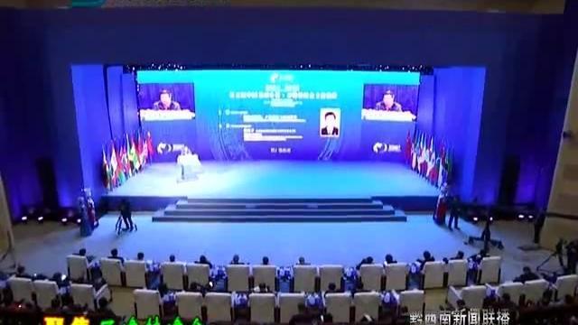 第五届中国美丽乡村·万峰林峰会在兴义开幕