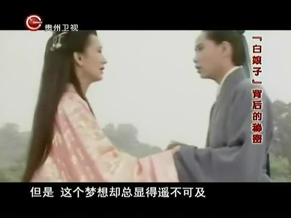 传闻赵雅芝叶童片场不和 澄清谣言