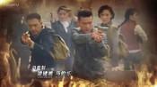 《飞哥战队》片头曲袁文康许瑶璇杨梓墨王俊彭