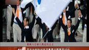 朝韩今日举行高级别会谈 韩方:将讨论如何落实《平壤共同宣言》