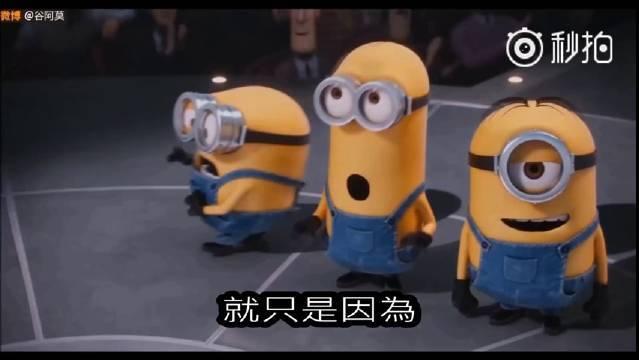 5分鐘看完卡通電影《小黃人》,優酷看這:http://v.youku.com/v_show/id_XMTMyODg1MDY2MA==.html