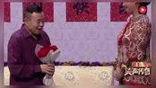 笑声传奇:潘长江儿子的一席话,让全场哗然泪下!