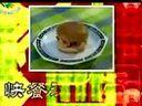 中式汉堡包_中式汉堡包的做法_中式汉堡包加盟6