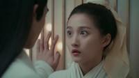 《凤囚凰》14集预告片