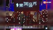 周立波谈中国足球