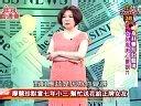 20130528麻辣直通車身材變形肚鬆垮 女人甩肉心要狠02