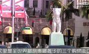 旅行压缩包:洛杉矶-奥维拉老街 小东京区 佩吉博物馆