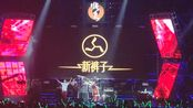 【新裤子】艾瑞巴迪(live)everybody is here now. Where r u ?
