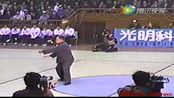 杨露禅曾孙杨振基先生1992年演练杨式太极拳视频