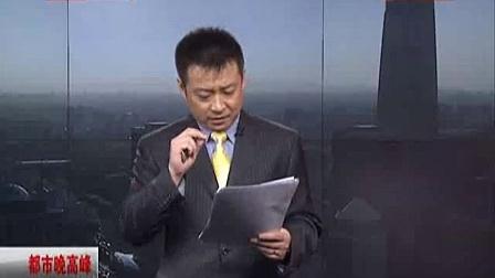 三个不明飞行物坠入黑龙江省境内