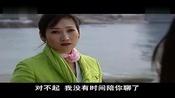 谁在你背后:杨子仪(杨阳)《谁在你背后》精彩片段8