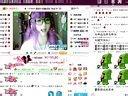 熊孩子2013年8月12日1小时56分直播录像