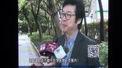 戴欣明:谈商务公寓土地增值税上调5%?深圳电视台财经生活2018年1月7日播出