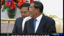杨洁篪访柬埔寨与首相洪森会晤