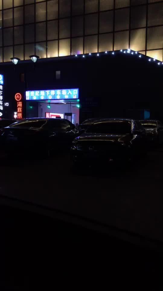 新世纪地下停车场