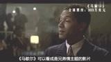 黑豹主演新作《马歇尔》饰演律师法庭对战大表哥丹·史蒂文斯
