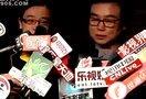 www.6fanyi.com吴尊爱魔法生活黄百鸣闫妮盼再合作&ty=news-7&ns=0