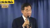 韩国总理在飞机上召开记者会:虽然日韩关系不好 但安倍对我很好