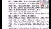 薛之谦发声回应,承认李雨桐确实是前女友,但没有欠钱