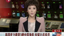www.hzfanyi888.com:韩国武力截获3艘中国渔船 扣留31名船员