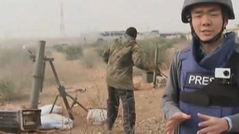 记者探访叙战场前线炮火纷飞