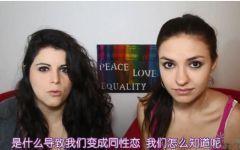 《如何分辨自己是同性恋》我是不是gay呢?