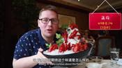阿福Thomas:中国小龙虾1888元一盘,在德国却泛滥没人吃!Part3-美拍搞笑精选第87季-美拍搞笑精选