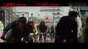 《古墓丽影 源起之战》:街头飙车片段,美女飞车狂飙单挑壮汉!