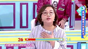 奇葩说:傅首尔为你讲述KTV里的那些事,丑的当美的乱搞!