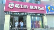 济宁六名高考生被困酒店电梯40分钟,错过英语考试
